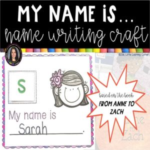 name-writing-practice-worksheets