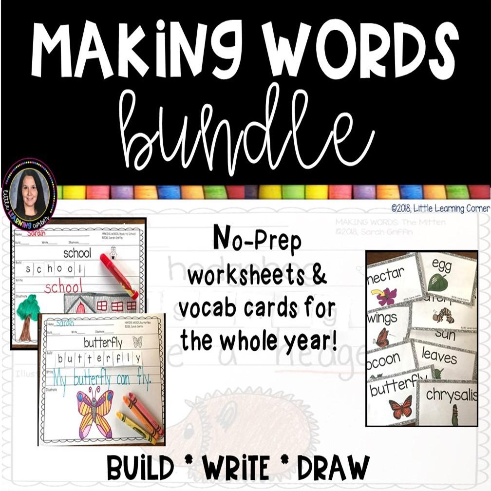 making-words-bundle