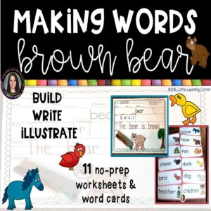brown-bear-brown-bear-what-do-you-see-worksheets